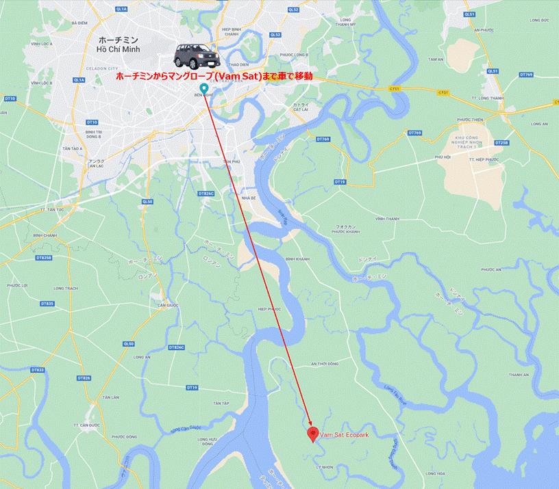 ホーチミンからマングローブ林(VamSat)までの移動地図