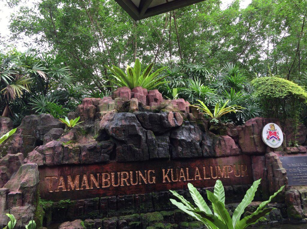 タマン・ブラング・クアラ・ルンプル(Taman Burung Kuala Lumpur)